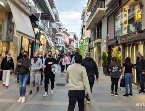 Κλειστά τα καταστήματα της Χαλκίδας την Κυριακή 23 Μαΐου