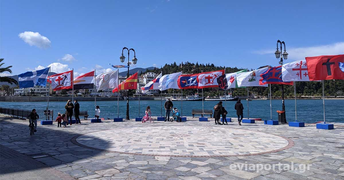 Παραλία Χαλκίδας - Σημαίες