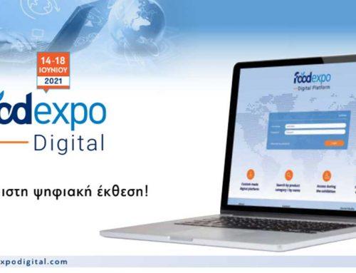 H Περιφέρεια Στερεάς Ελλάδας στην Ψηφιακή Έκθεση Τροφίμων και Ποτών «FoodExpo Digital»