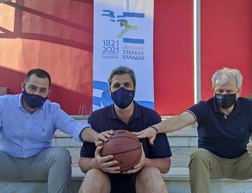 """Η Περιφέρεια Στερεάς Ελλάδας διοργανώνει 7 Basketball Camps «ΜΠΑΣΚΕΤ ΣΤΗΝ… ΠΕΡΙΦΕΡΕΙΑ!» με """"συμπαίκτη"""" τον Νίκο Οικονόμου"""