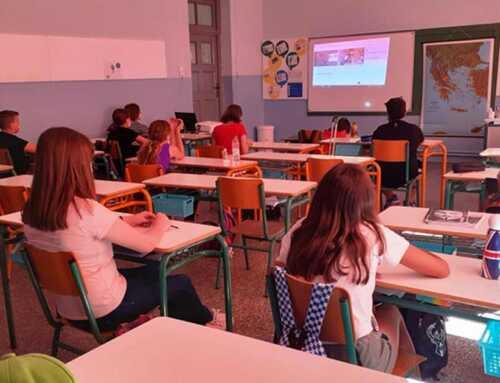 ΕΛΜΕ Εύβοιας: 32 μαθητές σε μία τάξη σε σχολείο της Εύβοιας