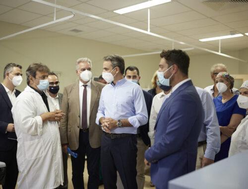 Ο Πρωθυπουργός Κυριάκος Μητσοτάκης επισκέφθηκε το Γενικό Νοσοκομείο Χαλκίδας