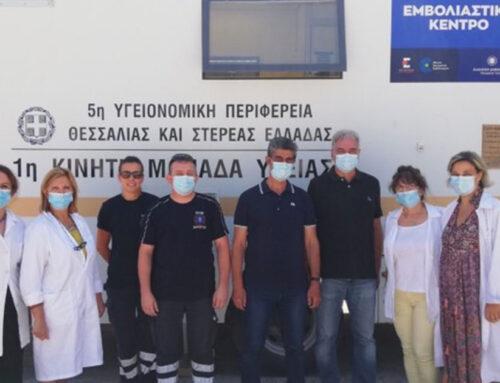 Επιτάχυνση εμβολιασμών στη Στερεά Ελλάδα