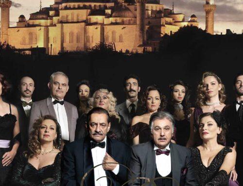 Η παράσταση «Κάποτε στο Βόσπορο» του Άκη Δήμου στην Χαλκίδα