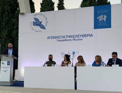 Αγώνας για την Ελευθερία – Race for Liberty. Ο πρώτος στην Ελλάδα υπερμαραθώνιος 100 μιλίων σε ασφάλτινο δρόμο