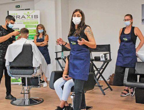 Open Day Κομμωτικής – Barber στο ΙΕΚ PRAXIS