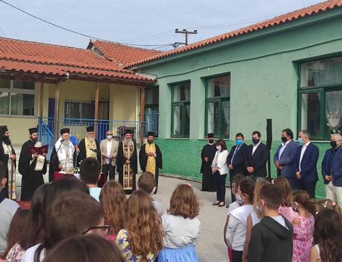 Επιστολή στη Νίκη Κεραμέως για την υποβάθμιση των σχολείων της Βόρειας Εύβοιας απέστειλε ο Περιφερειάρχης Στ. Ελλάδας