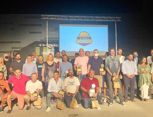 Στα Sterea Basket Awards 2021 η Δήμαρχος Χαλκιδέων