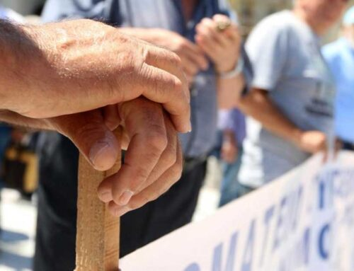 Συγκροτήθηκε το νέο διοικητικό συμβούλιο των πολιτικών συνταξιούχων Εύβοιας