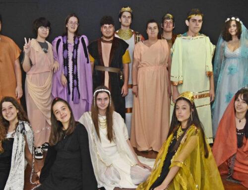 Εφηβική θεατρική παράσταση «Σπουδή στην Αρχαία Τραγωδία» στην Χαλκίδα