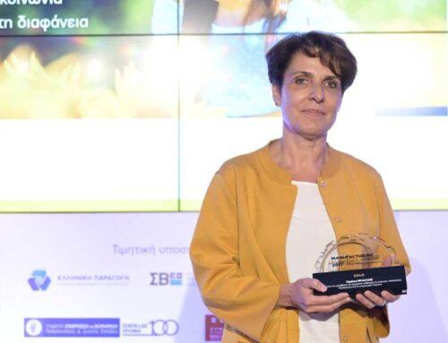 Διπλή διάκριση στα Manufacturing Excellence Awards 2021 για τον Όμιλο ΗΡΑΚΛΗΣ