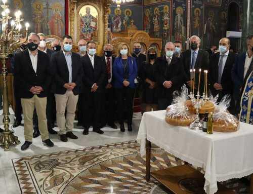 Πραγματοποιήθηκαν οι εκδηλώσεις για τον εορτασμό του Προστάτη του Σώματος Αγίου Αρτεμίου και της «Ημέρας της Αστυνομίας»