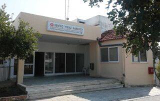 Κέντρο Υγείας Αλιβερίου