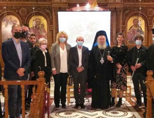 Πραγματοποιήθηκε η επετειακή εκδήλωση για τα 200 χρόνια από την Ελληνική Επανάσταση στην Χαλκίδα