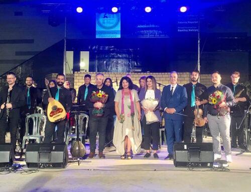 Πραγματοποιήθηκε η συναυλία «Η Συμφωνία της Λευτεριάς» των Μουσικών Συνόλων του Δ.Ο.Α.Π.ΠΕ.Χ.